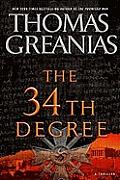 34th Degree