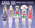 Anna Sui Paper Dolly Parade Notecard Set