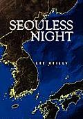 Seouless Night Cover