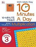 10 Minutes a Day: Multiplication, Third Grade [With Timer] (Math Made Easy)