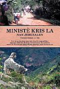 Minist Kris La Nan Lavil Jerizalem