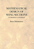 Mathematical Design of Wing...