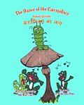 The Dance of the Caterpillars Bilingual English Hindi
