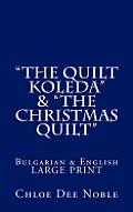 """""""The Quilt Koleda"""" & """"The Christmas Quilt"""" Dvuezichen-Bilingual Bulgarian-English Large Print"""