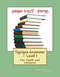 Tigrigna Grammar - Level I