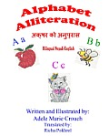 Alphabet Alliteration Bilingual Nepali English