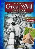 Building the Great Wall of China: An Interactive Engineering Adventure (You Choose: Engineering Marvels)