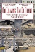 On Leaving Bai Di Cheng: The Culture of China's Yangzi Gorges