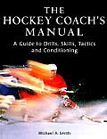 Hockey Coachs Manual A Guide to Drills Skills & Conditioning