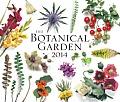 Botanical Garden 2014