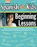 Spanish for Kids: Beginning Lessons