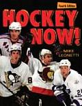 Hockey Now 4th Edition