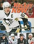 Hockey Now 5th Edition