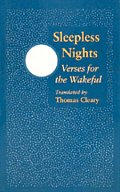 Sleepless Nights: Verses for the Wakeful