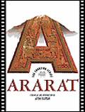 Ararat The Shooting Script