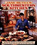Jane Butels Southwestern Kitchen