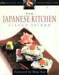 Japanese Kitchen 250 Recipes In A Tradit