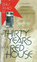 Thirty Years in Red House