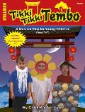 Tikki Tikki Tembo [With CD (Audio)]