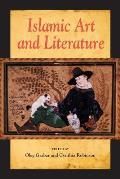 Islamic Art & Literature