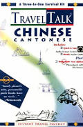 Chinese (Cantonese) with Book (TravelTalk)