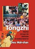 Tongzhi Politics Of Same Sex Eroticism