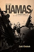 Inside Hamas: The Untold Story of the Militant Islamic Movement