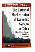 The Extent of Marketization of Economic Systems in China