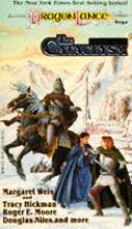 Cataclysm Dragonlance Tales II 02