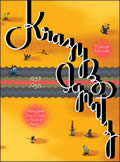 Krazy & Ignatz 1937-1938: Shifting Sands Dusts Its Cheeks in Powdered Beauty