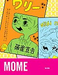 Mome: Fall 2006 Cover