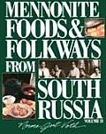 Mennonite Foods &amp; Folkways Volume 2 Cover