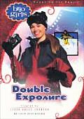 Brio Girls #04: Double Exposure