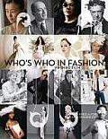 Who's Who in Fashion (5TH 10 Edition) Cover