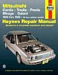 Mitsubishi Cordia Tredia Precis Mirage Galant 1983 1993 All four Cylinder Models