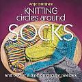 Knitting Circles Around Socks Knit Two at a Time on Circular Needles