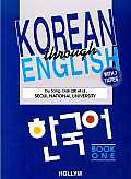 Korean Through English, Bk. 1