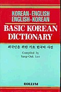 Basic Korean dictionary :Korean-English/English-Korean