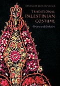 Traditional Palestinian Costume