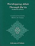 Worshipping Allah Through Du'as