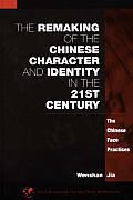 The Remaking of the Chinese Character and Identity in the 21st Century: The Chinese Face Practices