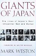 Giants of Japan : the Lives of Japan's Most Influential Men and Women (99 Edition)
