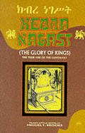 Kebra Nagast the Glory of Kings: The True Ark of the Covenant