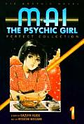 Mai the Psyhic Girl Volume 1 Perfect Collection