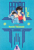 Ranma 1/2 08 Larger Format