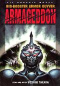 Bio-Booster Armor Guyver: Volume 7: Armageddon by Yoshiki Takaya