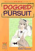 Maison Ikkoku Volume 10 Dogged Pursuit