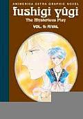 Fushigi Yugi 05 Rival Animerica Extra Edition