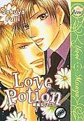 Love Potion (Yaoi Manga)