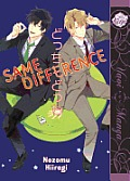 Same Difference (Yaoi Manga) Cover